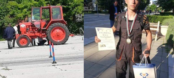 """Ученик от нашата гимназия с бронзов медал от Националното състезание """"Млад фермер"""""""